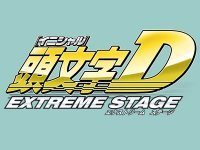 Initial D : extreme stage sur PS3 by SEGA