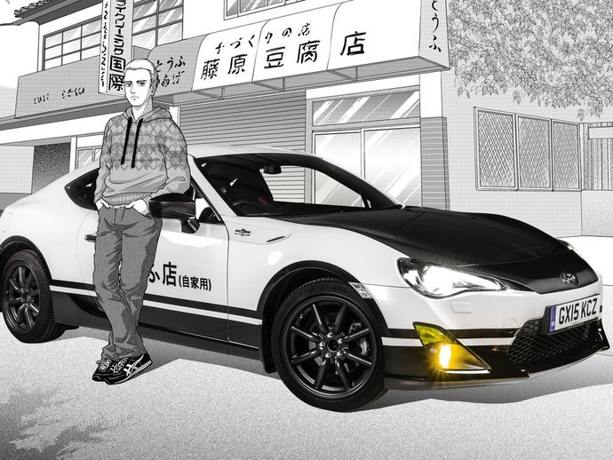insolite une toyota gt86 au look initial d. Black Bedroom Furniture Sets. Home Design Ideas