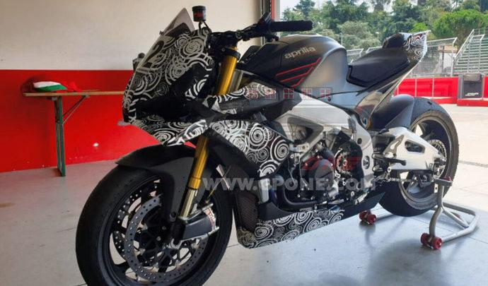 L'Aprilia Tuono V4 en version MotoGP!