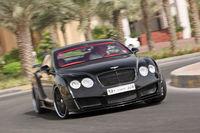 Asma Venustus, la Bentley Continental pour footeux des Emirats ?
