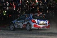 Pologne: Bryan Bouffier conserve la tête du championnat rallye