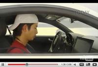 Réveil Auto : une Audi TT-S à l'assaut de Pikes Peak. Sans pilote.
