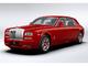 Insolite : un hôtel commande 30 Rolls-Royce Phantom pour établir sa flotte