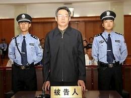 Chine : un haut responsable accusé d'avoir reçu des pots-de-vin de Guangzhou-Toyota