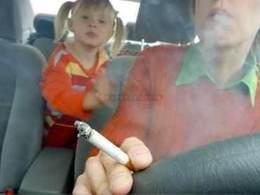 Le tabac interdit en voiture avec un enfant de moins de douze ans