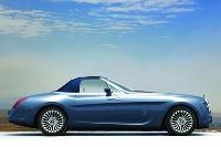 Rolls-Royce Pininfarina Hyperion: c'est elle!