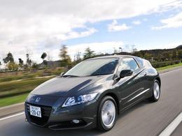 Honda a vendu plus de 800000 hybrides à travers le monde