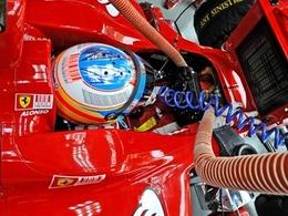 Ferrari 2011, nom de code 288