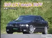 Vidéo du jour : Une BMW avec un moteur de Honda S2000..