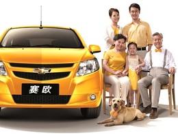 Le client automobile rêvé est chinois !