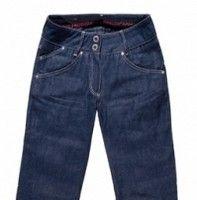 Esquad Chimede, un jean pour le body des filles…