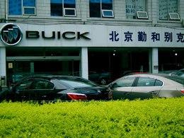 La Chine incite à nouveau les constructeurs étrangers à investir