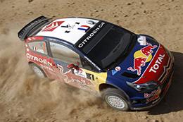 WRC Turquie SS1 : Loeb pousse d'entrée