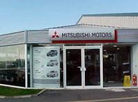 """Mitsubishi : premiers résultats de 2006 et zoom sur la mini """"i"""""""