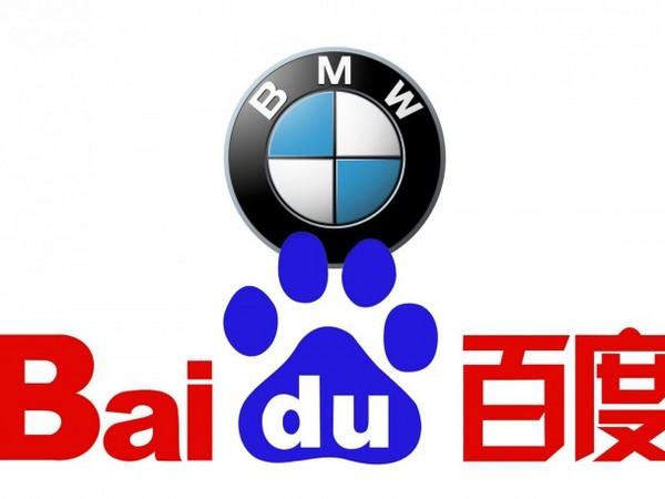 BMW va développer les voitures autonomes en Chine