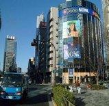 Tokyo : trop fatigué pour marcher, il dérobe un véhicule de police