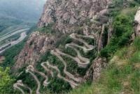 Road Book : Route de Pontamafrey à Montvernier (Savoie)