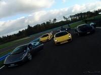 Photo du jour : Amateurs de Lamborghini, venez c'est cadeau !!