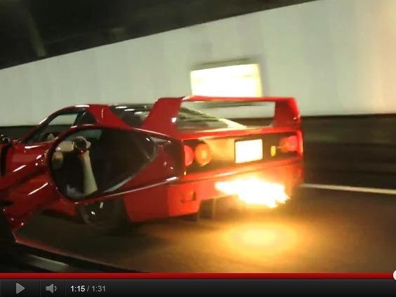 Ferrari F40 : son et lumière dans un tunnel