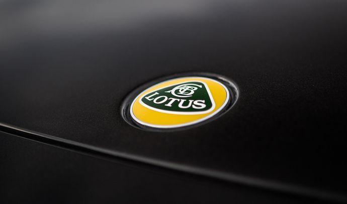 Avec Geely, Lotus se conjugue au SUV