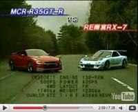 Touge Battle : Nissan GT-R MCR vs Mazda RX7 RE-Amemiya