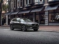 Volvo: série spéciale Initiate pour le XC60