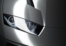 Nouvelle Lamborghini, le bout n°4