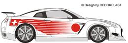Championnat du monde GT1 2010: 2 Nissan GT-R pour le Swiss Racing Team