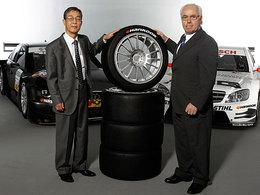 (Echos des paddocks #69) Hankook chaussera le DTM dès 2011...