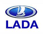 [Vidéos] Rétrospective pub Lada