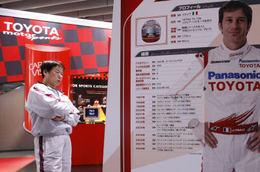 F1 - Départ de Toyota : la FIA accuse les constructeurs, Ferrari accuse la FIA