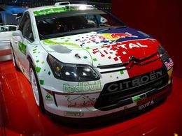 Citroën C4 WRC HYmotion4 : quand rallye rime écologie