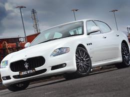 Maserati s'attaque au Japon