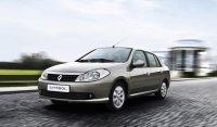 """Le Prix """"AUTOBEST 2009"""" décerné à la Nouvelle Renault Symbol"""