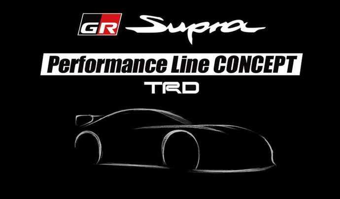 Toyota annonce un concept TRD pour la Supra