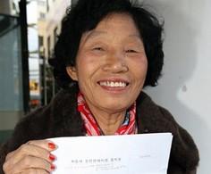 Il ne faut jamais perdre espoir : elle réussit l'examen du code de la route à la 950ème tentative