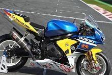 Actu Moto - Endurance: Les fans de Suzuki ont un bol d'or !