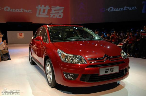 Citroën C4 : le restylage en avant-première chinoise