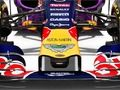 Formula E : au tour d'Aston Martin ?