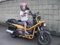 Honda PS 250 : Un Zoomer plein!