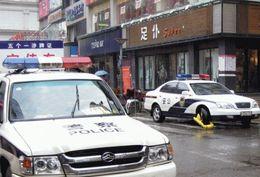 L'arroseur arrosé : un sabot sur une voiture de police chinoise