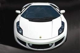 Lotus relance le projet de nouvelle Esprit