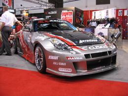Nissan 350z Azuka Design : rien de délirant..