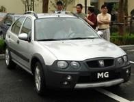 MG Streetwise : la voilà... + MG7L