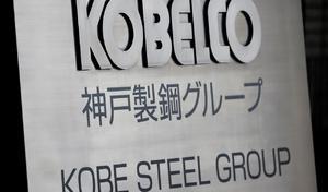Scandale: il y aurait pire que Takata avec Kobe Steel