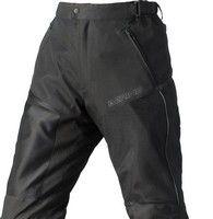 Pantalon Bering Orion: pour ne pas avoir chaud dans son caleçon...