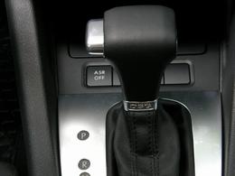 Volkswagen rappelle une nouvelle fois des autos pour un problème de boîte DSG