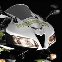 Supersport: Honda vous vend sa Championne du Monde