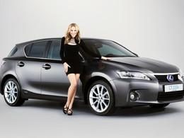 Kylie Minogue pour faire la pub de la Lexus CT 200h