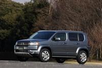 Honda Crossroad et Crossroad by Mugen
